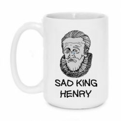 Кружка 420ml Sad king henry