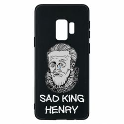 Чехол для Samsung S9 Sad king henry