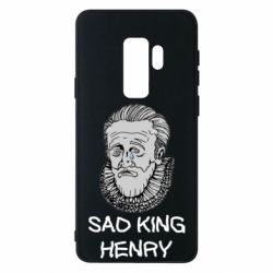 Чехол для Samsung S9+ Sad king henry