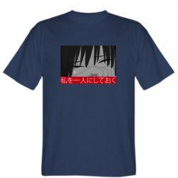 Мужская футболка Sad- Leave me alone