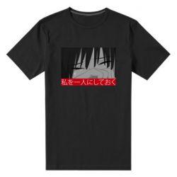 Мужская стрейчевая футболка Sad- Leave me alone