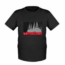 Детская футболка Sad- Leave me alone