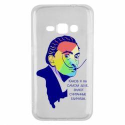 Чохол для Samsung J1 2016 Salvador Dalí, the ARTIST