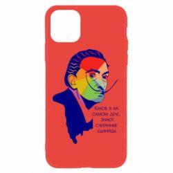 Чохол для iPhone 11 Salvador Dalí, the ARTIST
