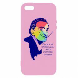 Чохол для iphone 5/5S/SE Salvador Dalí, the ARTIST