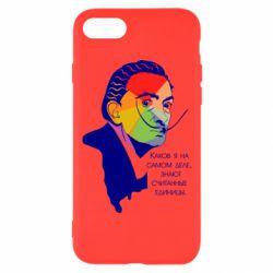 Чохол для iPhone 8 Salvador Dalí, the ARTIST