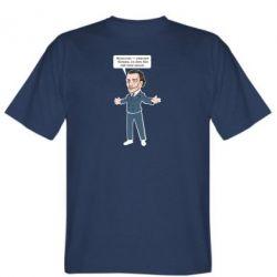 Чоловіча футболка Salvador Dali vk mem