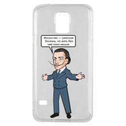 Чохол для Samsung S5 Salvador Dali vk mem