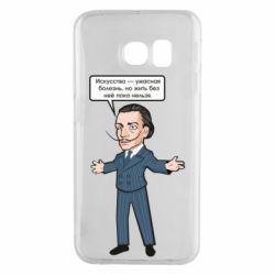 Чохол для Samsung S6 EDGE Salvador Dali vk mem