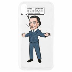 Чохол для iPhone XR Salvador Dali vk mem