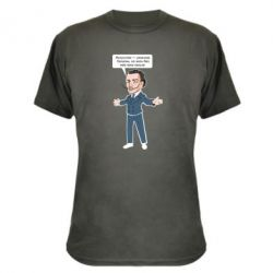 Камуфляжна футболка Salvador Dali vk mem