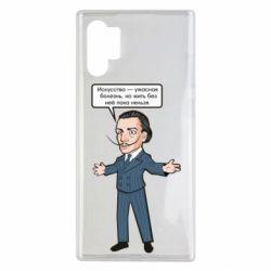 Чохол для Samsung Note 10 Plus Salvador Dali vk mem