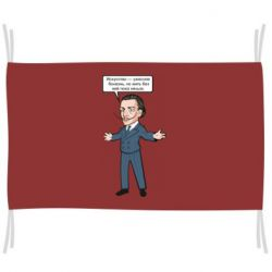 Прапор Salvador Dali vk mem