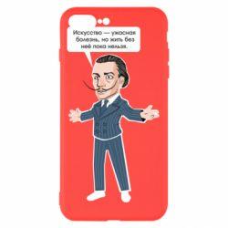 Чохол для iPhone 7 Plus Salvador Dali vk mem