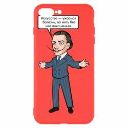 Чохол для iPhone 8 Plus Salvador Dali vk mem