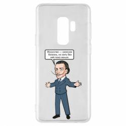 Чохол для Samsung S9+ Salvador Dali vk mem
