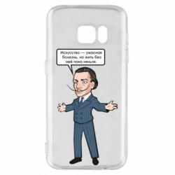 Чохол для Samsung S7 Salvador Dali vk mem