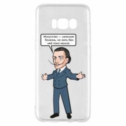 Чохол для Samsung S8 Salvador Dali vk mem