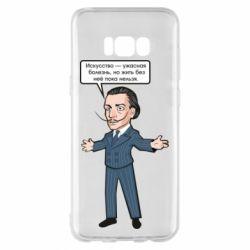 Чохол для Samsung S8+ Salvador Dali vk mem