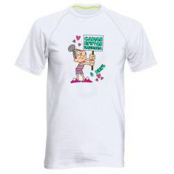 Чоловіча спортивна футболка Найкрутіша бабуся в світі
