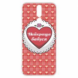 Купить Бабушка, Чехол для Huawei Mate 10 Lite Самая лучшая бабушка 2, FatLine