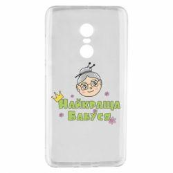 Купить Бабушка, Чехол для Xiaomi Redmi Note 4 Самая лучшая бабушка, FatLine