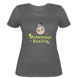 Женская футболка Самая лучшая бабушка