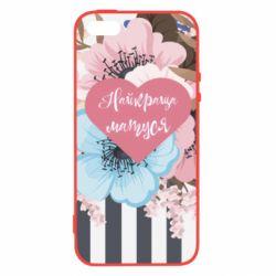 Купить Мама, Чехол для iPhone5/5S/SE Самая лучшая мама и цветы, FatLine