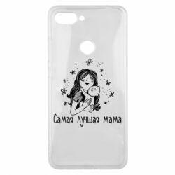 Чохол для Xiaomi Mi8 Lite Найкраща мама