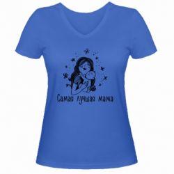 Жіноча футболка з V-подібним вирізом Найкраща мама