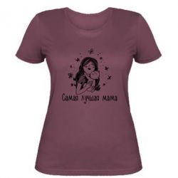 Жіноча футболка Найкраща мама