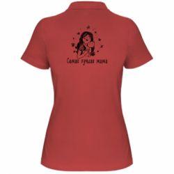 Жіноча футболка поло Найкраща мама
