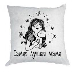 Подушка Найкраща мама