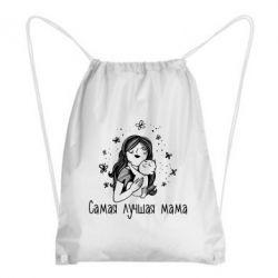 Рюкзак-мішок Найкраща мама