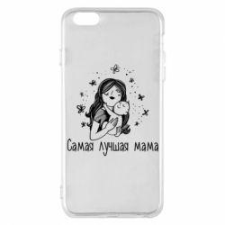 Чохол для iPhone 6 Plus/6S Plus Найкраща мама