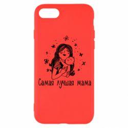 Чохол для iPhone 7 Найкраща мама