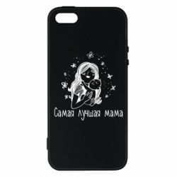 Чохол для iphone 5/5S/SE Найкраща мама