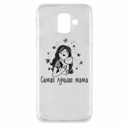 Чохол для Samsung A6 2018 Найкраща мама
