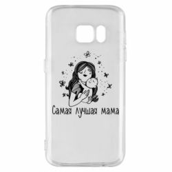 Чохол для Samsung S7 Найкраща мама
