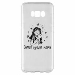 Чохол для Samsung S8+ Найкраща мама