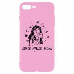 Чохол для iPhone 8 Plus Найкраща мама