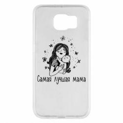 Чохол для Samsung S6 Найкраща мама