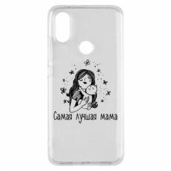 Чохол для Xiaomi Mi A2 Найкраща мама