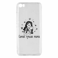 Чохол для Xiaomi Mi5/Mi5 Pro Найкраща мама