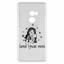 Чохол для Xiaomi Mi Mix 2 Найкраща мама