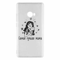 Чохол для Xiaomi Mi Note 2 Найкраща мама