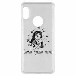 Чохол для Xiaomi Redmi Note 5 Найкраща мама