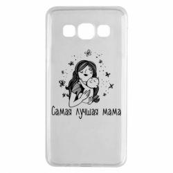 Чохол для Samsung A3 2015 Найкраща мама