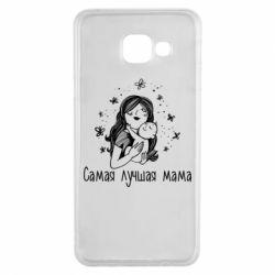 Чохол для Samsung A3 2016 Найкраща мама