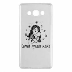 Чохол для Samsung A7 2015 Найкраща мама
